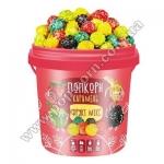 Готовий карамелізований попкорн в упаковці фруктовий, 1л