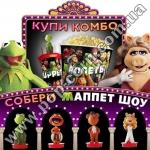 Наклейка «Маппеты», Россия