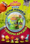 Плакат «Смешарики», Россия