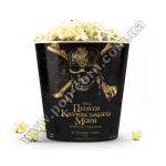 "Стаканы бумажные для попкорна ""Пираты Карибского моря"" V46(1,5л), V85 (3л), V170(6л), Украина"