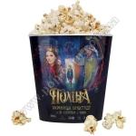 """Стакани паперові для попкорна """"Поліна і таємниця кіностудії"""" V46 (1,5л), V85 (3л), V170 (6л), Україна"""
